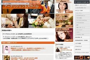 佳山さん人気1位画像-2