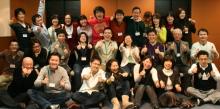 ■次世代リーダー研究会