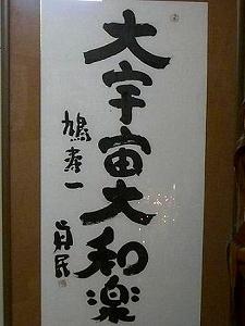 セルフイメージコンサルタント岡崎哲也【心のブレーキ】と【セルフイメージ】ブログ