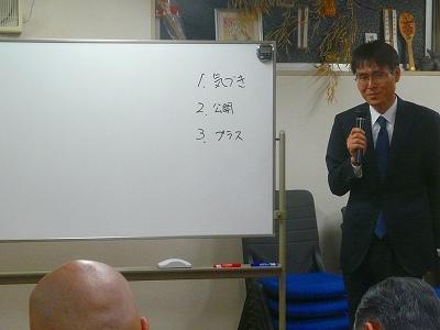 $メンタルトレーニングで営業を強化 岡崎哲也