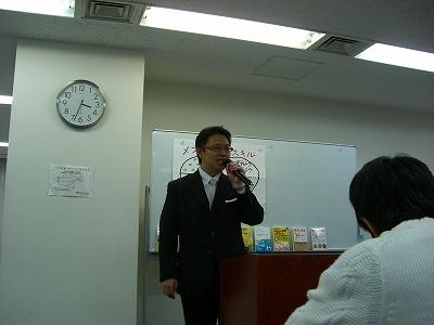 セルフイメージコンサルタント岡崎哲也【営業ノウハウとメンタルトレーニング】